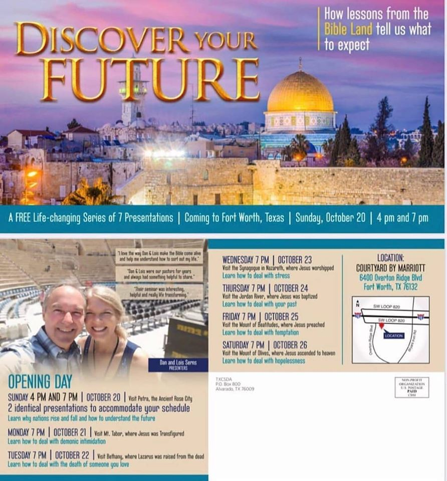 Israel Flier - DiscoverYourFuture-Postcard